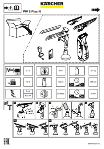 Инструкция по эксплуатации