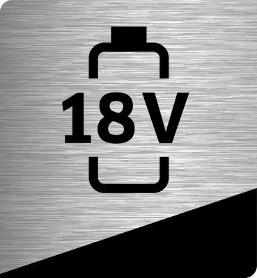 HGE 18-45 Battery